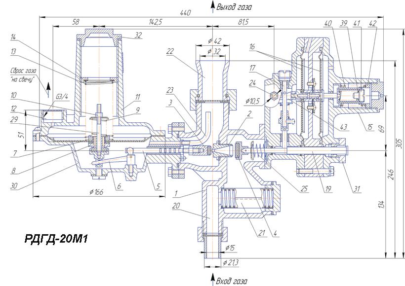 Шток рабочего клапана для регулятора давления газа РДГД-10